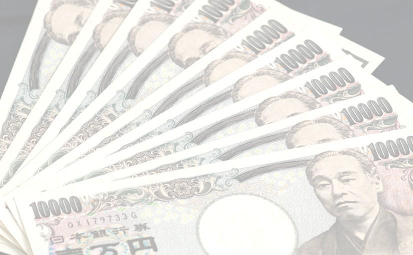 【輪郭】物価水準の財政理論FTPLの基本のき